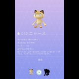 Small_fb5dea89ed65