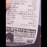 Small_3d165ab9fbb1
