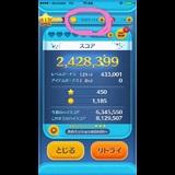 Small_b0625275b7b4