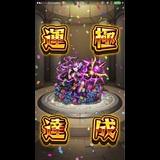 Small_c900143e30c2