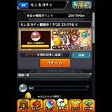 Small_213dd86f9d8b