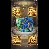 Small_b15e9d6f45fc