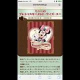 Small_c115e9c0db9b