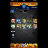 Small_c11abf0fb370