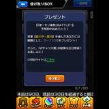 Small_e37164bf2c93