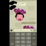 Small_2bab89491e5f