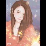 Small_35510f7b3688