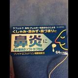 Small_9966f59e1bb2