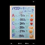 Small_25b2f0656aa3