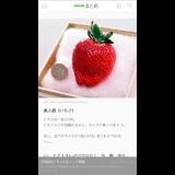 Small_e866b30a23c4